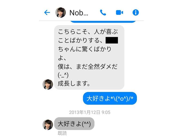 のぶみ氏不倫